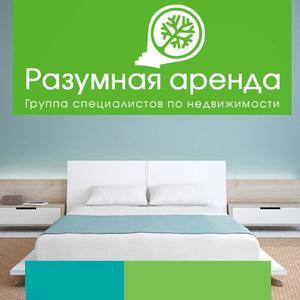 Аренда квартир и офисов Спас-Клепиков