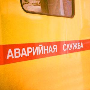 Аварийные службы Спас-Клепиков