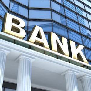Банки Спас-Клепиков