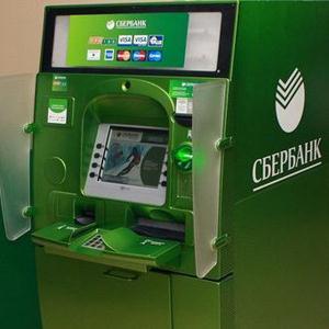 Банкоматы Спас-Клепиков