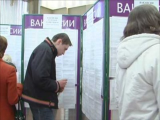 Центры занятости Спас-Клепиков