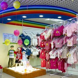 Детские магазины Спас-Клепиков