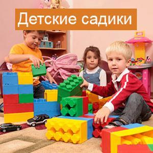 Детские сады Спас-Клепиков