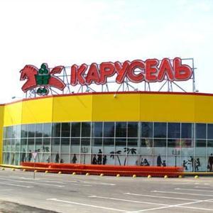 Гипермаркеты Спас-Клепиков