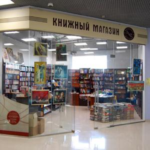 Книжные магазины Спас-Клепиков