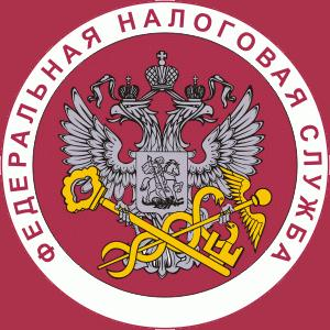 Налоговые инспекции, службы Спас-Клепиков