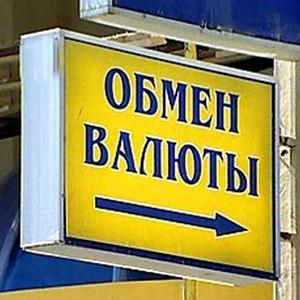 Обмен валют Спас-Клепиков