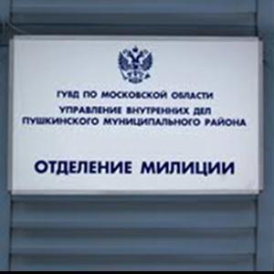 Отделения полиции Спас-Клепиков