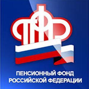 Пенсионные фонды Спас-Клепиков