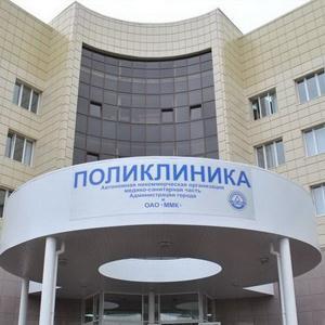 Поликлиники Спас-Клепиков