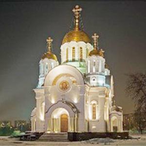 Религиозные учреждения Спас-Клепиков