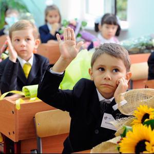 Школы Спас-Клепиков