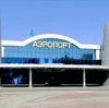 Аэропорты в Спас-Клепиках