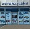 Автомагазины в Спас-Клепиках