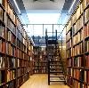 Библиотеки в Спас-Клепиках
