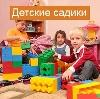 Детские сады в Спас-Клепиках