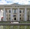 Дворцы и дома культуры в Спас-Клепиках