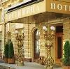 Гостиницы в Спас-Клепиках