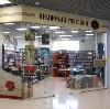 Книжные магазины в Спас-Клепиках