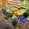Магазины продуктов в Спас-Клепиках