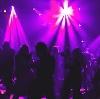 Ночные клубы в Спас-Клепиках