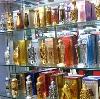 Парфюмерные магазины в Спас-Клепиках