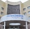 Поликлиники в Спас-Клепиках