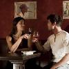 Рестораны, кафе, бары в Спас-Клепиках