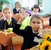 Школы в Спас-Клепиках