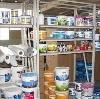 Строительные магазины в Спас-Клепиках