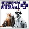 Ветеринарные аптеки в Спас-Клепиках