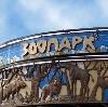 Зоопарки в Спас-Клепиках