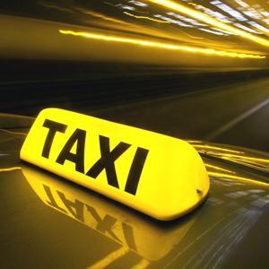 Такси Спас-Клепиков