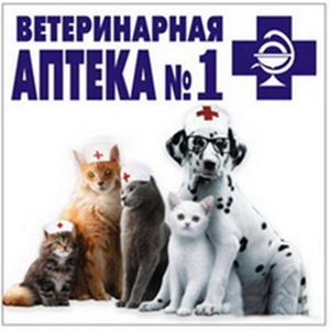 Ветеринарные аптеки Спас-Клепиков